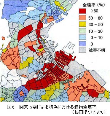 横浜 地震
